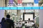 서울산업진흥원이 비즈라인 위크를 개최해 창업기업과 전문기관의 맞춤 만남을 주선해 화제다.