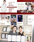 루루앤아이래쉬가 중국 MARUI 风尚美学와 업무협약을 체결했다