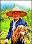귀농귀촌전문가 정구현 대표