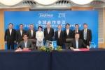 ZTE-텔레포니카, 글로벌 협력 계약으로 파트너십 강화