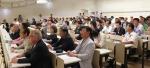 건국대 통일인문학연구단이 비엔나 코리아학 국제학술대회에 참가했다