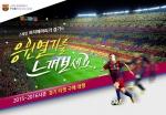 굿맨가이드가 유럽 축구리그 프리메라리가 티켓 구매 대행을 실시한다