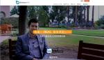 비네이티브 프로 중국 홈페이지 메인페이지
