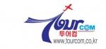 투어컴 로고