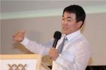 대한민국 마케팅경영 컨퍼런스에서 강연을 하고 있는 후불제여행사 대표이자, 한국프랜차이즈 산업협회 전북지회장인 박배균 대표.