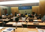 지주클럽 정한영 대표는 제23회 서울국제건축박람회에서 부동산 특강을 진행했다