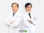 한창동 의무원장(좌), 정택근 진료원장 부임