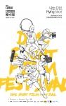 제2회 DMC 단편영화 페스티벌 포스터