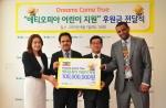 에쓰-오일 나세르 알 마하셔 CEO가 1일 서울 여의도 월드비전을 방문해 양호승 회장에게 에티오피아 어린이 교육 지원을 위한 후원금 1억원을 전달하고 있다. (왼쪽부터) 월드비전 홍보대사 박나림 아나운서, S-OIL 나세르 알 마하셔 CEO, 월드비전 양호승 회장, 에티오피아대사관 다윗 아페워크 참사관