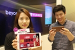 LG유플러스는 오는 19일에 중국어 인기 강사인 문정아씨의 중국어 회화 강의를 직접 들을 수 있는 오프라인 특강을 마련했다