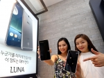 SK텔레콤은 오는 4일 전용단말인 TG&Co.의 스마트폰 LUNA를 출시한다