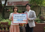 생명보험사회공헌위원회·삼성생명, 어린이정원 프로젝트 지원