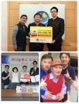 나눔북스와 부동산가치투자연구소의 사회공헌 모습