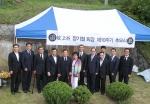 지장협은 9월 2일 故 장기철 초대회장 10주기 추모식을 거행했다.