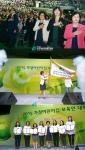 한국어린이집총연합회 가정분과위원회가 2015 가정어린이집 보육인대회를 개최했다