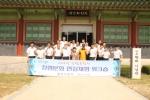 일산소방서가 황희 선생 유적지 방문 워크숍을 개최했다