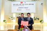라온스퀘어 웨딩홀과 홍콩중칭국제투자유한회사가 중국내 웨딩컨텐츠에 대한 업무협약을 체결했다