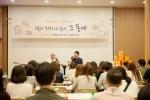 지난 9월3일 여행박사 서울본사 지하에서 열린 토크콘서트 그동네에서 이병률 작가과 뮤지션 하림이 무대 위에서 여행에서 있었던 에피소드를 나누고 있다