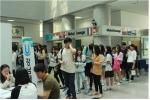 강남대가 수시 입학정보센터 Near Univ. 프로그램을 개최했다