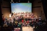 국내외 게스트들이 모두 참여하는 서울청소년창의서밋 개막식