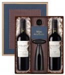 레뱅드매일이 한가위를 맞아 추석 와인 선물 세트38종을 출시한다
