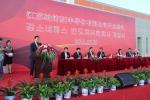 네패스의 중국 반도체 합작회사인 장쑤네패스의 오프닝 세레모니가 9일 열렸다