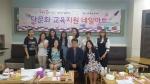이유환 지사장(앞쪽 가운데)과 김부춘 네일아트 강사(왼쪽), 신인숙 일산다문화센터 팀장(오른쪽) 그리고 결혼이주 여성들