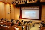 테크포럼은 17일 상암동 중소기업DMC타워 3층 대회의실에서 디지털 헬스케어 테크포럼 세미나 2015를 개최한다