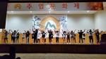 주엽고등학교 축제인 주엽문화제에서 뮤지컬을 공연중인 누리다문화학교와 주엽고학생들
