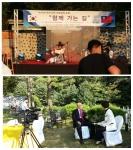 한국대만문화경제협회가  2015년 한국 대만 문화경제 포럼을 개최했다