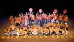 한화그룹은 지난 9월 12일, 남산둘레길에서 걸으며 기부하는 한화 워킹포어스 행사를 가졌다. 행사에 참여한 한화 임직원들이 복지시설의 아동, 청소년들에게 기부하기로 약정한 자전거 앞에서 기념촬영을 하고 있다 (사진제공: 한화)