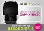 퀴니가 16일 오후 1시 40분 GS홈쇼핑에서 제프엑스트라2.0 2015 스타일 에디션 모델의 앵콜 방송을 진행한다