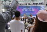 한국 4H본부가 주관하고 한국농축산연합회가 진행하는 제3회 추석맞이 우리농축산물 한마당 축제가 열린다
