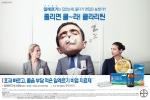 바이엘헬스케어의 항히스타민제 클라리틴이 가을 환절기 시즌을 맞이해 알레르기 비염 환자들이 겪을 수 있는 다양한 에피소드를 재치있게 풀어낸 신규 광고를 클라리틴 공식 홈페이지를 통해 공개했다