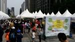 서울시와 서울산업진흥원이 청계광장 함께누리는 사회적경제장터를 개최한다