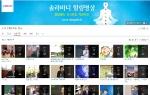 400여개의 힐링명상 콘텐츠, 체인지TV 유튜브 500만뷰 돌파