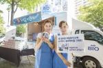 매일유업의 발효유 브랜드 매일바이오가 전국민을 대상으로 건강한 아침 한 끼를 선사하는 게릴라 샘플링 이벤트를 진행한다 (사진제공: 매일유업)