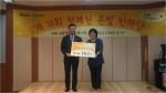 지난 15일 열린 청계천 은빛한마당 행사에서 박천희 원앤원(주) 대표이사가 유락종합사회복지관 정선희 율리안나 관장에게 쌀(4kg) 180포를 전달했다