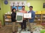 전국지역아동센터협의회와 GKL사회공헌재단이 풀잎지역아동센터 환경개선사업을 지원했다