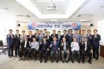 한국전기공사협회가 17일 서울지역 공업계고등학교장 초청 상생설명회를 개최했다