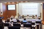 제43차 특별포럼 및 공유주택협의회협동조합 창립총회