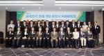 2015년 9월 18일 수원 라마다 프라자 호텔에서 삼성전기 이윤태 사장과 경영진 그리고 24개 협력사 대표들이 참석한 제1회 삼성전기 공동개발 파트너 어워즈 행사