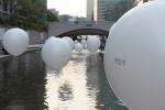 희망별빛 전시회 대형풍선. 희망별빛 전시회에 설치된 대형풍선에 소아암 진단명이 인쇄되어 있다