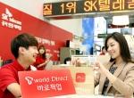 SK텔레콤은 온라인에서 휴대폰을 구매한 고객이 근처 매장에서 휴대폰을 수령할 수 있는 바로픽업 서비스를 전국 1천 여 개 대리점에서 24일부터 일제히 실시한다