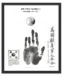 한국조폐공사가 2015년 대한민국 광복70년을 맞아 안중근 의사 요판화+메달 SET 5차분을 10월 1일부터 발매한다
