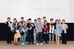 9월 18일 열린 제2회 DMC 단편영화페스티벌 폐막식 수상자들