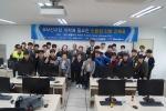 동명대 9/23 BIM 해외전문가초청 특강 장면