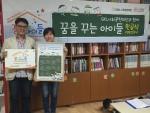 전국지역아동센터협의회와 GKL사회공헌재단이 지역아동센터 환경개보수 사업을 지원했다