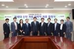 바이오니아가 RNAi 차세대신약기술로 유한양행에 기술이전 및 전략적 제휴를 맺었다