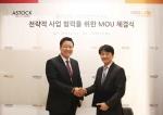 왼쪽부터 장효빈 (주)에이스탁 대표이사, 이철규 (주)네오랩 컨버전스 부사장